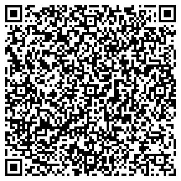 QR-код с контактной информацией организации Последний шанс, ООО