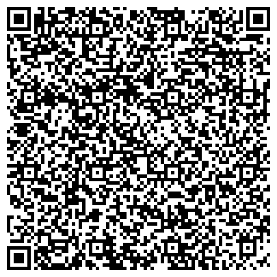 QR-код с контактной информацией организации Юридическое бюро - Советник, СПД