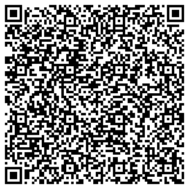 QR-код с контактной информацией организации Эмонд энд Смит ЛТД, ООО (Amond & Smith Ltd)