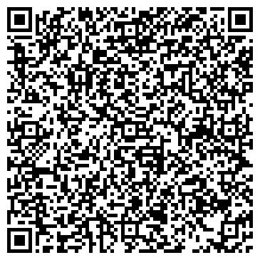 QR-код с контактной информацией организации Эксперт и аудит, ООО
