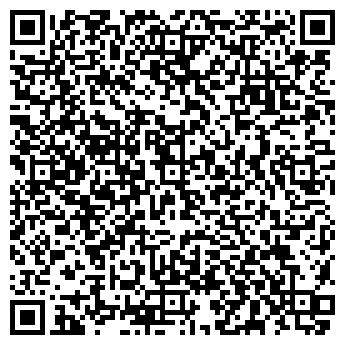 QR-код с контактной информацией организации Профи-Аудит, ООО
