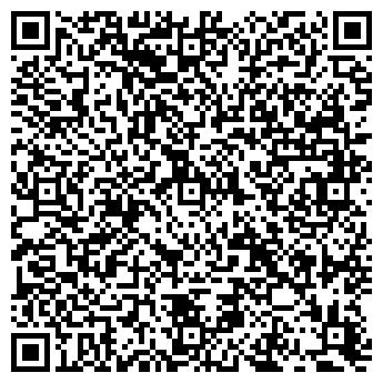 QR-код с контактной информацией организации Компания Т-Аудит, ООО