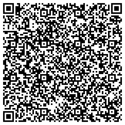 QR-код с контактной информацией организации Легион, Независимая консалтинговая группа ООО