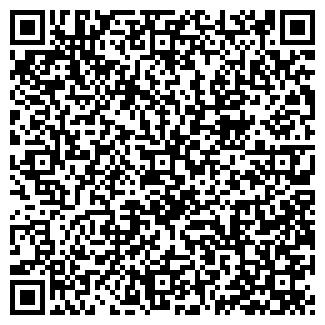 QR-код с контактной информацией организации СЕНС, ЧП