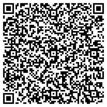 QR-код с контактной информацией организации Промо Драйв, ООО