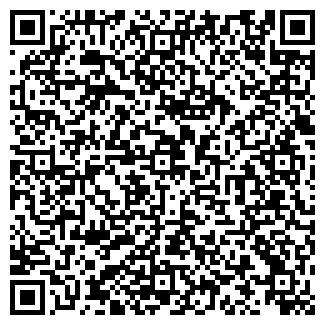 QR-код с контактной информацией организации СТАРТ ПЛЮС, ЧП