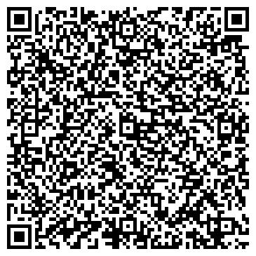 QR-код с контактной информацией организации Адвокат Галиев Ерлан Егинбаевич,ИП