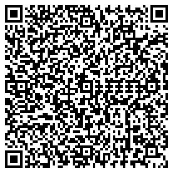 QR-код с контактной информацией организации Айаудит, ТОО