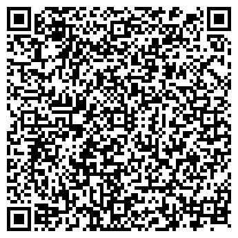 QR-код с контактной информацией организации Фирма Финаудит, ТОО