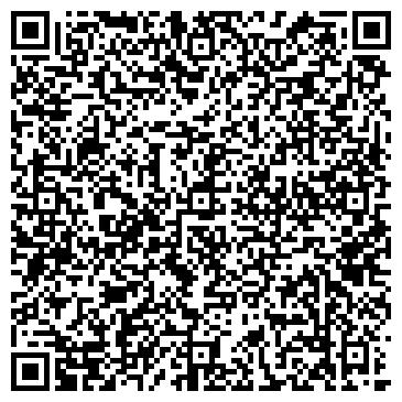 QR-код с контактной информацией организации UTA AUDIT (Ю Ти ЭЙ Аудит), ТОО