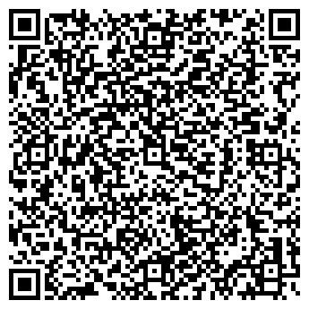 QR-код с контактной информацией организации Alliance Audit co (Альянс Аудит ко), ТОО