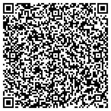 QR-код с контактной информацией организации Марсат, ТОО Аудиторская фирма