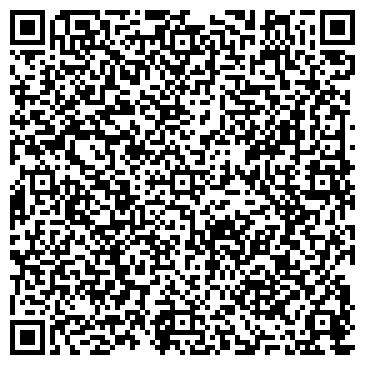 QR-код с контактной информацией организации Spectre Audit (Спектр Аудит), ТОО