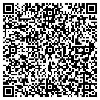 QR-код с контактной информацией организации ТАНЕЛА, ЧП
