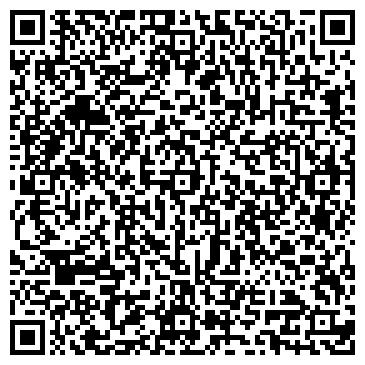 QR-код с контактной информацией организации Esep Service (Есеп Сервис)