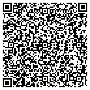 QR-код с контактной информацией организации Профи Групп, ИП