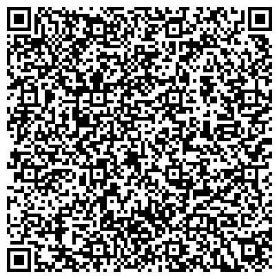 QR-код с контактной информацией организации Днепропетровский юридический консалтинговый центр