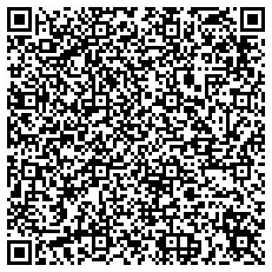 QR-код с контактной информацией организации Бюро ответственных поручений