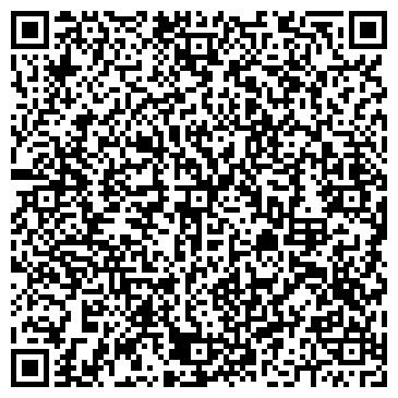 """QR-код с контактной информацией организации ПП АФ """"Професіонал"""""""