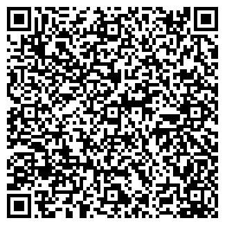 QR-код с контактной информацией организации Эдэн