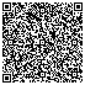 """QR-код с контактной информацией организации ООО """"Аватр"""""""