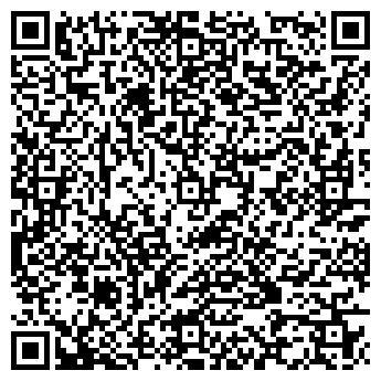 QR-код с контактной информацией организации Адвокат Альянс