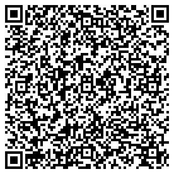 QR-код с контактной информацией организации Общество с ограниченной ответственностью ООО «АДВИЛЕКС»