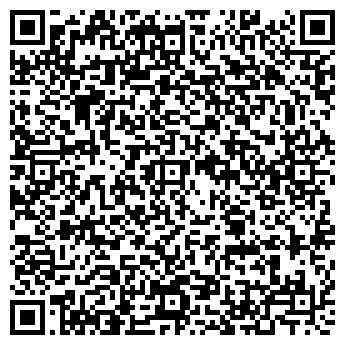 """QR-код с контактной информацией организации ООО """"Асессор"""""""