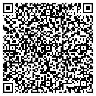 QR-код с контактной информацией организации ТЕРРАКОМ-М, ООО