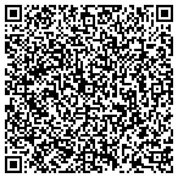 """QR-код с контактной информацией организации ООО """"Эс энд Е Консалтинг Групп"""""""