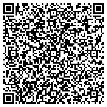QR-код с контактной информацией организации ИП Смолякова Н.М.