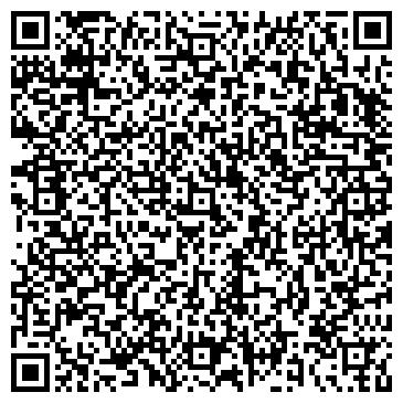 QR-код с контактной информацией организации ТОО «АСАЙ Холдинг»