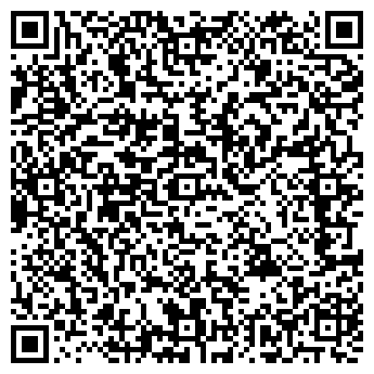 QR-код с контактной информацией организации ИП Шилай В.М.
