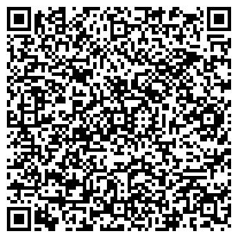 """QR-код с контактной информацией организации Общество с ограниченной ответственностью ООО """"ЛЕКОД"""""""