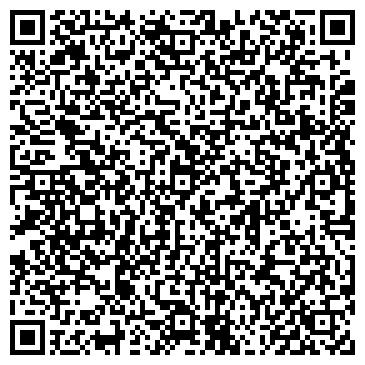 """QR-код с контактной информацией организации Общество с ограниченной ответственностью ООО """"Юнайтед Смарт Компани"""""""