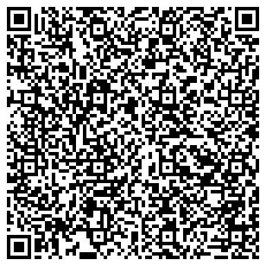 QR-код с контактной информацией организации Частное предприятие Центр организации бизнеса «DartZ»
