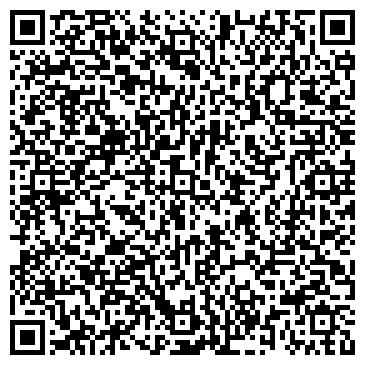 """QR-код с контактной информацией организации ТОО """"МедТранслэйт"""""""