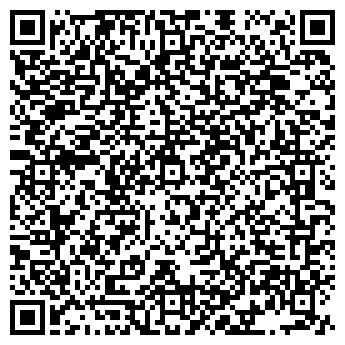 QR-код с контактной информацией организации Велл Travel