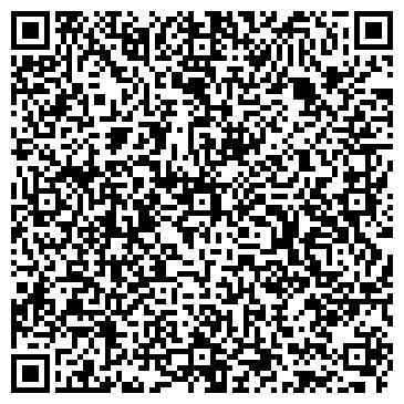 QR-код с контактной информацией организации Общество с ограниченной ответственностью Адилет & Алем Международная Юридическая Фирма