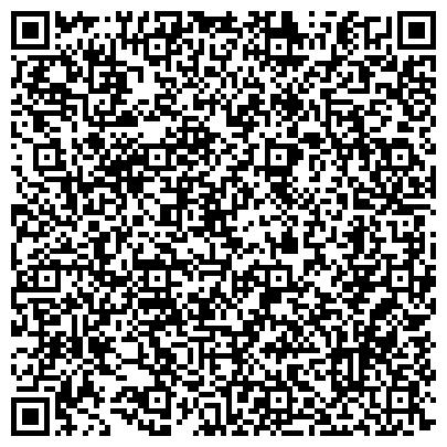 QR-код с контактной информацией организации Общество с ограниченной ответственностью Юридическая Фирма «Kaharman Group LLP»