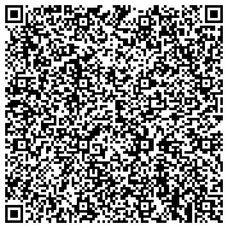 """QR-код с контактной информацией организации Юридическая контора """"Нұр-Әділ"""""""