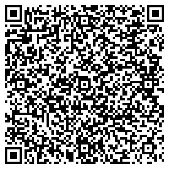 QR-код с контактной информацией организации Субъект предпринимательской деятельности Компания GLOSSA
