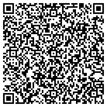 QR-код с контактной информацией организации ТОО «Тандем»
