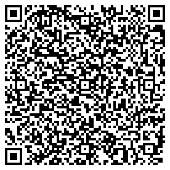 """QR-код с контактной информацией организации Частное предприятие ИП """"Узбекова Р.Б."""""""