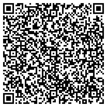 """QR-код с контактной информацией организации ТОО """"АСТ Печать Центр"""""""