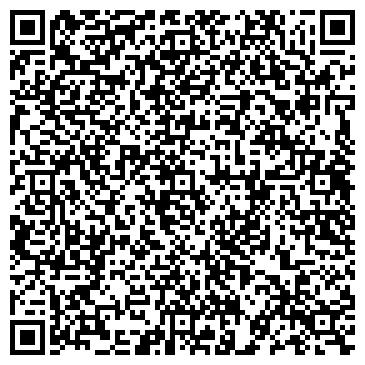 """QR-код с контактной информацией организации ТОО """"Туйгун ЛТД"""""""