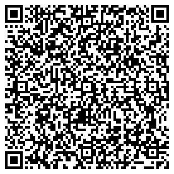 QR-код с контактной информацией организации ТОО «НУР-БАРАКА»