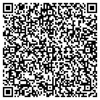 QR-код с контактной информацией организации Золотая Фортуна