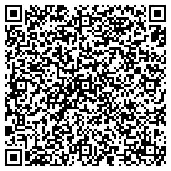 QR-код с контактной информацией организации Субъект предпринимательской деятельности ТОО «КУБ 3D»