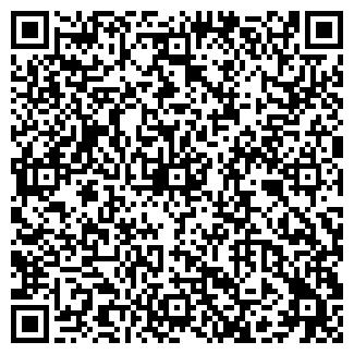 QR-код с контактной информацией организации Дудина